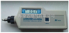 成都特价供应VM63A便携式振动表