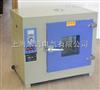MY-211型高精度薄膜烘箱