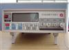 PC68PC68数字高阻计