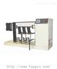皮革低温弯折试验机_低温弯折试验机